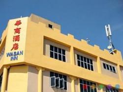 Wasan Inn
