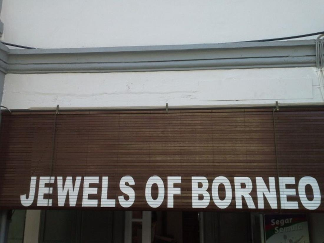 Jewels of Borneo Guesthouse