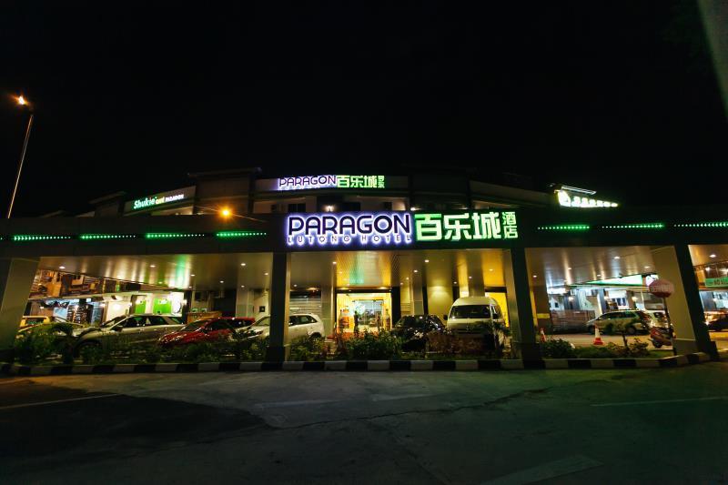 paragon-lutong-hotel-2